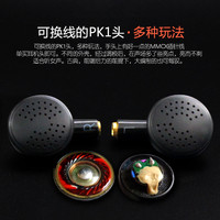 diy PK1 earphone original driver 150ohms red film bass pluggable MMCX female seat 8 share 7N single crystal copper wire
