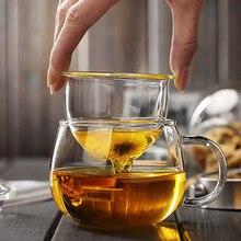 350 мл термостойкая чайная чашка, чайник, чайная чашка, стеклянная кофейная посуда для кухни, фруктовый сок, напитки, кухонная посуда, стеклянная чашка, кофейные чашки