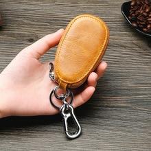 New luxury Fashion Leather Chain Covers Zipper Key Bag Unisex Car Case Men & Women Holder Organizer