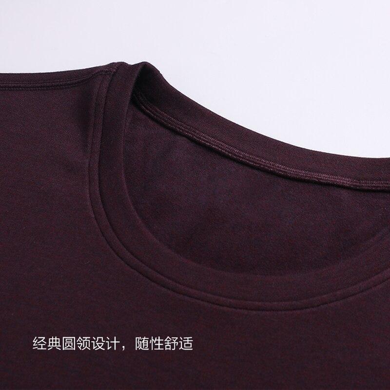 Gli uomini di pelle amichevole di lusso di velluto caldo di spessore biancheria intima termica maglione di cotone autunno abbigliamento pantaloni lunghi degli uomini di vestito inverno - 2