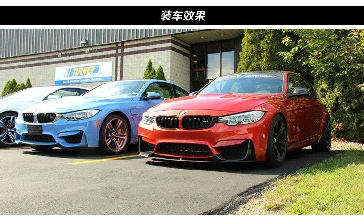 fit for BMW X3 M3 M4 carbon fiber car carbon fiber Angle trim pane ...
