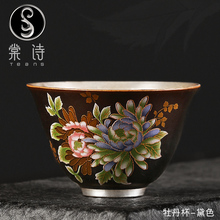 Silver Peony Single Cup Kung Fu Tea Household Personality Ceramic Master Creative Ceremony