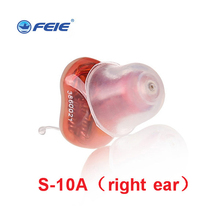 Digital Hearing Aid Sound Amplifier Mini Hearing Aids for Deaf Invisible Ear Care Headphone Voice Loudly Drop Shipping S-10A недорого