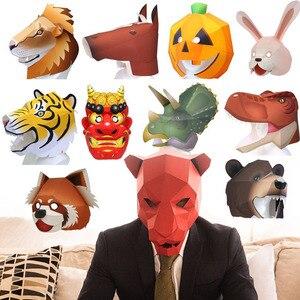 Masquerade Cosplay Paper Mask