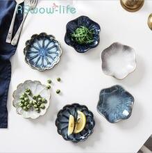 Креативное керамическое блюдо 45 дюйма посуда в форме цветка