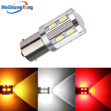 1156 BAU15S 12SMD Samsung 5730 led 12V White Red Yellow High Power lamp py21w Car LED bulbs rear brake Lights Source parking
