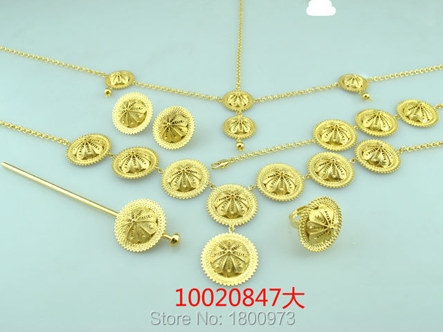 Traditional Ethiopian 6pcs Big Size jewelry sets Gold Color African Bridal Wedding jewelry sets Free shipping