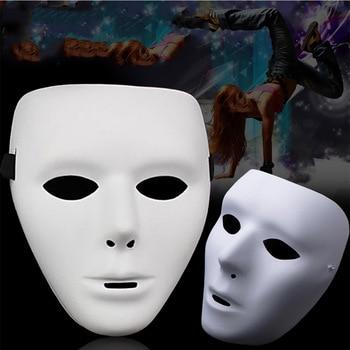2017 تصميم الأزياء تأثيري قناع هالوين قناع الوجه الهيب هوب نمط شبح الرقص ل تأثيري للذكور والإناث