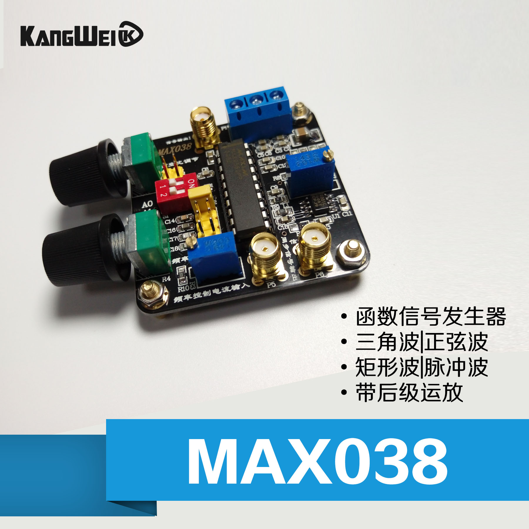 MAX038 Function, Signal Generator Module, Triangle Wave, Sine Wave, Rectangle Wave, Pulse Wave catalog sun wave