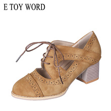 E TOY WORD New Thick heel high heels suede retro single shoes women fashion Brogue shoes lace Up women shoes size 40-43