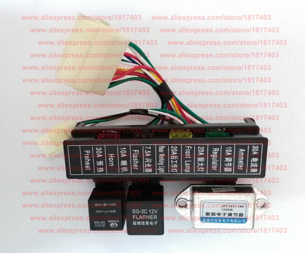 US $27.69 |C703 001 Fuse Box embly of JINMA/JM 18 28HP tractors-in on international tractor fuse box, volvo tractor fuse box, branson tractor fuse box, ford tractor fuse box, kubota tractor fuse box, massey ferguson tractor fuse box,