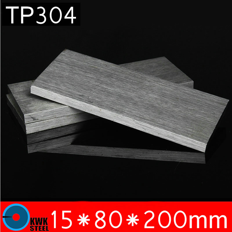 ФОТО 15 * 80 * 200mm TP304 Stainless Steel Flats ISO Certified AISI304 Stainless Steel Plate Steel 304 Sheet Free Shipping