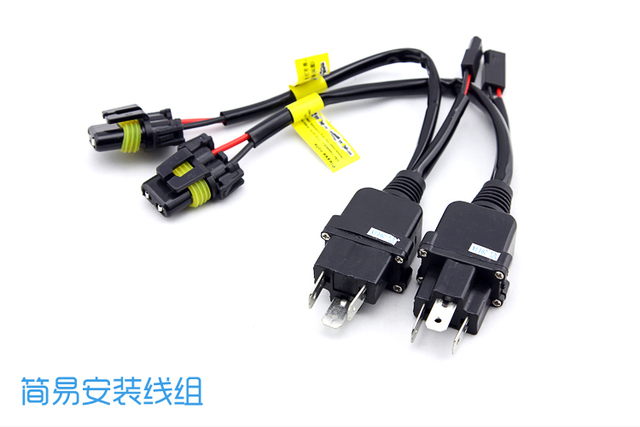 2PCS Wiring Relay Harness Adapters For H1 H4 HID Xenon Bulbs High Low Beam Control Wiring For Car Auto Truck Motorcycle