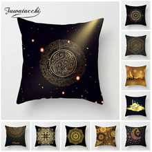 Fuwatacchi Classical Mandala Style Cushion Cover Geometric Flower Moon Pillow Case Home Decorative Pillows For Sofa Car