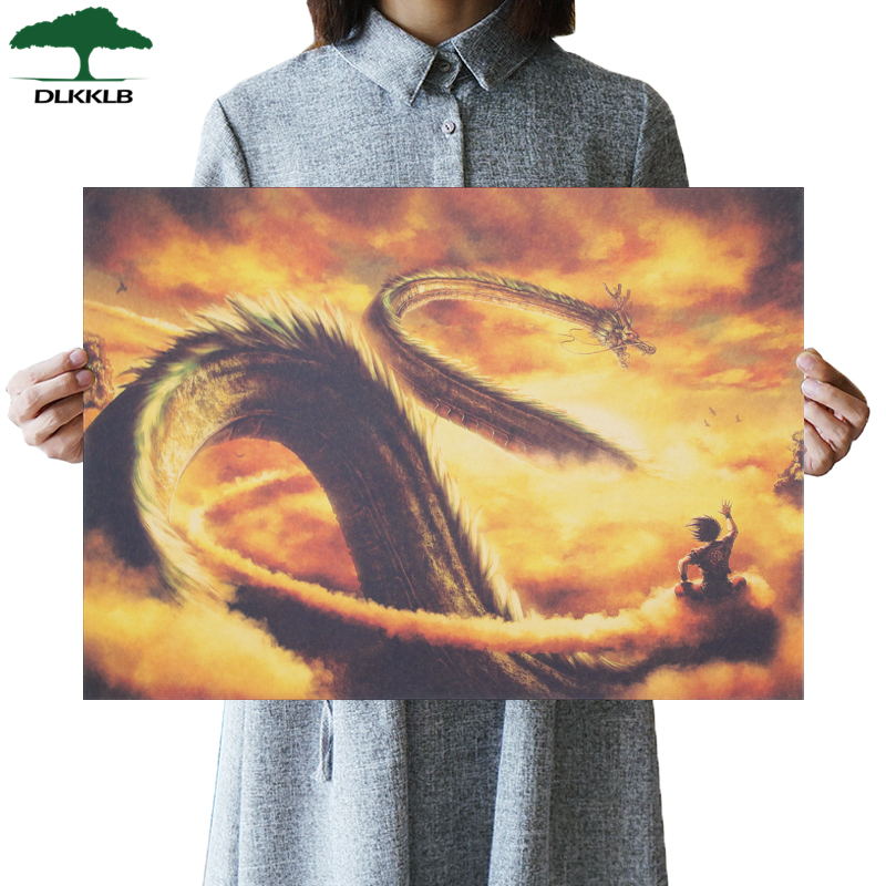 DLKKLB Classic Anime Vintage Poster Dragon Ball Vintage Kraft Paper Bedroom Dormitory Home Decorative Painting Art Wall Sticker
