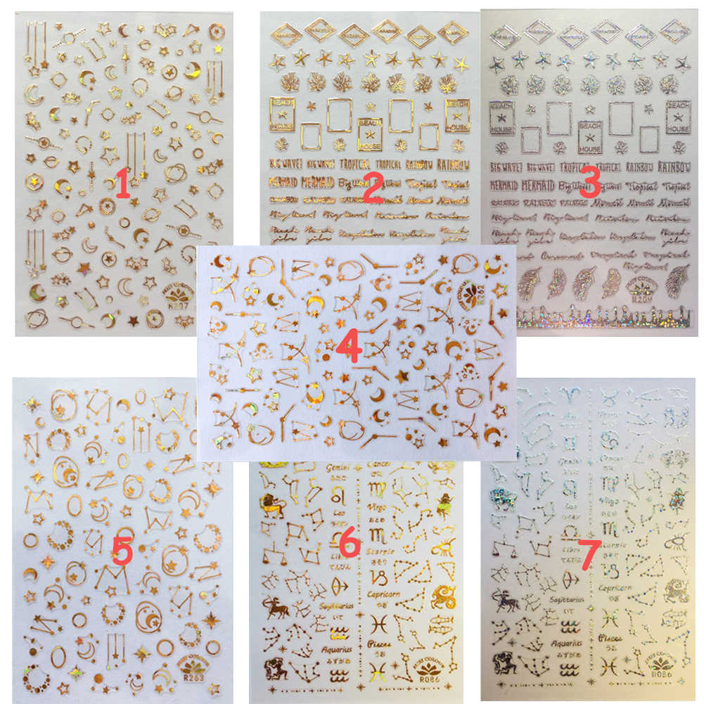 1 גיליון דבק מסמר אמנות מדבקה מתכתי כוכב ירח זהב כסף חלול פאייטים הרבעה אותיות מניקור DIY מדבקות חדש הגעה
