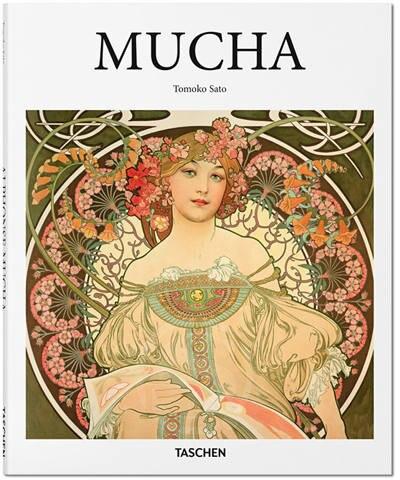 Альфонс Муха плакат пользовательские Атлас плакат печати ткань Ткань плакат шелка с принтом Ткань печать плакат
