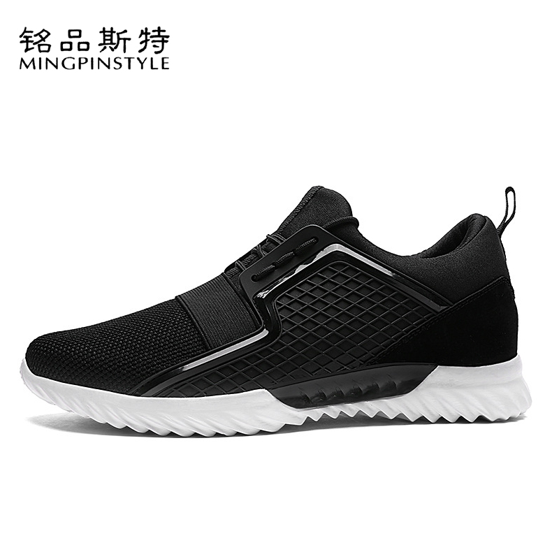 Mingpinstyle Men's Casual Shoes Summer Solid Male Slip-On Shoes Low Help Light Comfortable Breathable Soft Sneakers