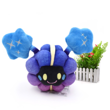 Delicate Alola Solgaleo Lunala Cosmog SUN & MOON Animal Stuffed  Peluche Plush Toys Japanese Anime Action Figure Dolls