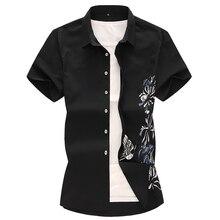 2019 Men Shirt Summer Style Printed Beach Hawaiian Shirt Men Casual Short Sleeve Hawaii Shirt Chemise Homme 7XL bob dong men s vintage wdf floral printed summer hawaii shirt short sleeve retro pattern beach casual hawaiian shirts for luau