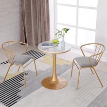 Нордический простой золотой стул для одевания творческой личности обеденный стул Досуг стол и стул Офисное Кресло компьютерное кресло