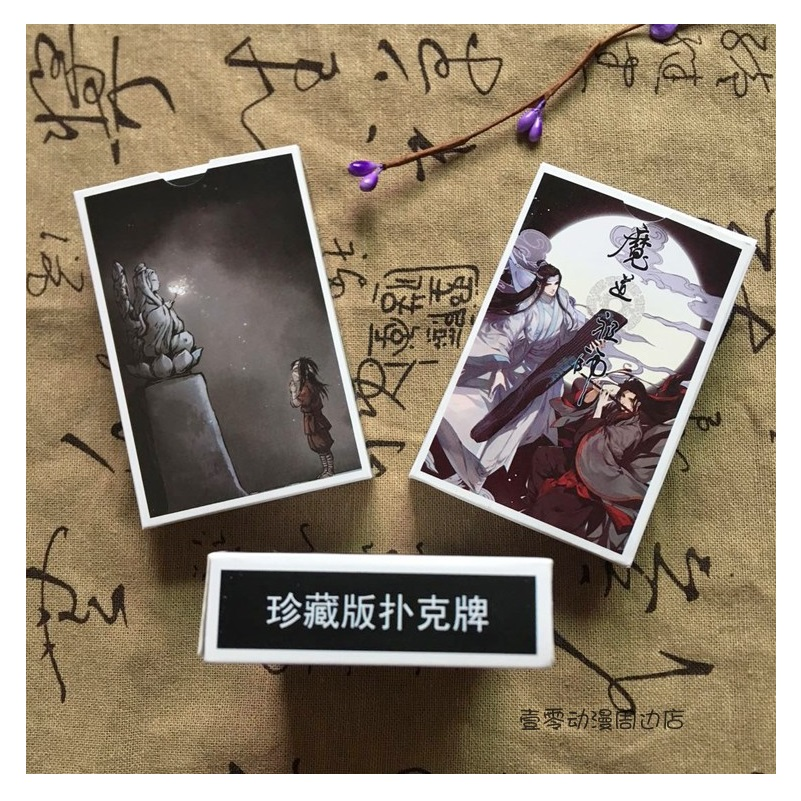 54 Sheets/Set Anime Mo Dao Zu Shi Poker Cards Comics Character Collection Playing Cards Christmas And New Year Gifts