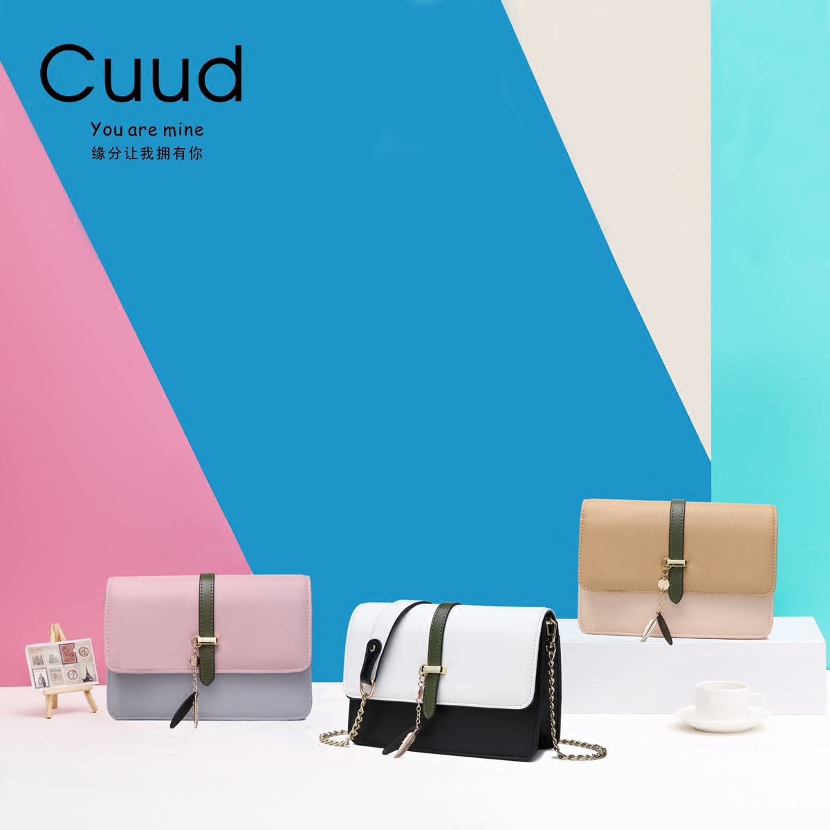 Cuud mini bag ladies 2017 new Korean version of the fresh school bags leather shoulder bag ladies