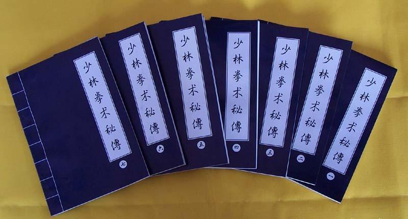7pcs/set Shaolin valuable used book: Shaolin fist boxing Esoteric,Chinese Wushu Kung Fu book
