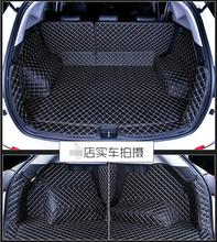цена на Free shipping!lane legend case for Hyundai Tucson 2015-2017 Special trunk mats durable wear-resisting boot carpets High quality