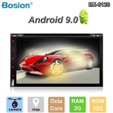 Bosion OCTA Core 2DIN Android 9.0 (China)