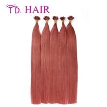 #35 keratin U tip keratin u tip human hair extensions1g/strand Nail tip human hair keratin extension 14-26inch wholesale price