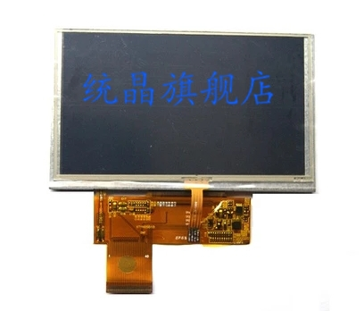 5 inch HD GPS navigator LCD display of any e E road route Million and E Road, Air touch external screen e road route lh950 lh980n 900n x6 hdx7 dedicated lithium electricity board power ultra durable 063443