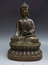 9 China brass copper fine Buddhism apothecary Medicine Buddha Sculpture Statue