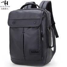 Мужской рюкзак ноутбук 15.6 дюймов Оксфорд ноутбук рюкзак мужчины Водонепроницаемый Мода Большой Повседневная Back Pack Bagpack дорожные сумки