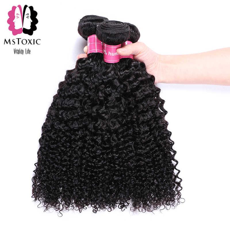 Mstoxic афро кудрявые бразильские волосы переплетения пучки натуральные человеческие волосы пучки не Реми волосы для наращивания 8-28 дюймов