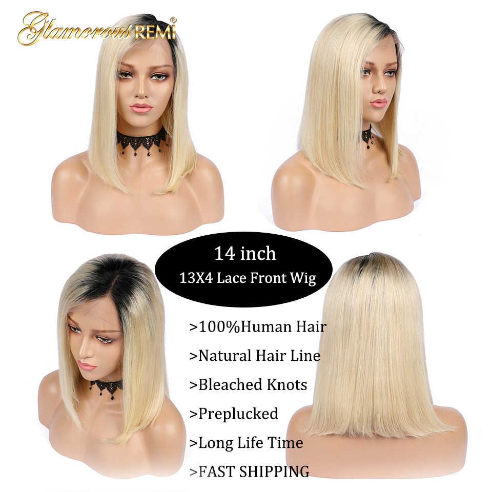 Бразильские короткие парики из парика с кружевом спереди человеческие парики Remy для женщин Ombre Blonde 1B 613 чистый 613 цвет кружева спереди al парик Детские волосы