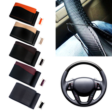 38CM DIY Steering Wheel Covers for AMG Mercedes Benz W212 W205 W204 CLA Leather With Needle and Thread Car Interior Accessories attractive new esl elv motor steering lock wheel motor for mercedes benz w204 w207 w212