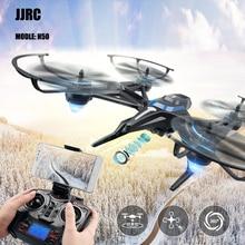 JJRC Оригинальный H50 H50CH-2 H50WH H50GH С 2 М 720 P HD Wi-Fi Камера Графики Дистанционного Вертолет