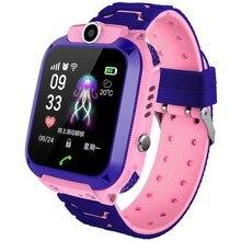 ASKMEER S12 Children Baby Smart Watch LBS Positioning Phone Call SOS Safe Waterproof Smartwatch For Kid Clock IOS Android