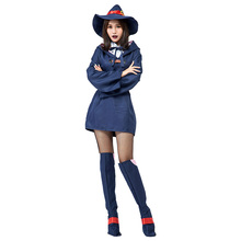 COSMORE women girl Cute little dress apprenticeship magic school uniform witch