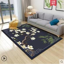 4000*3000mm Geometric Pattern Nordic Style Carpet Large Size Living Room Bedroom Tea Table Rugs and Carpets Rectangular Antiskid