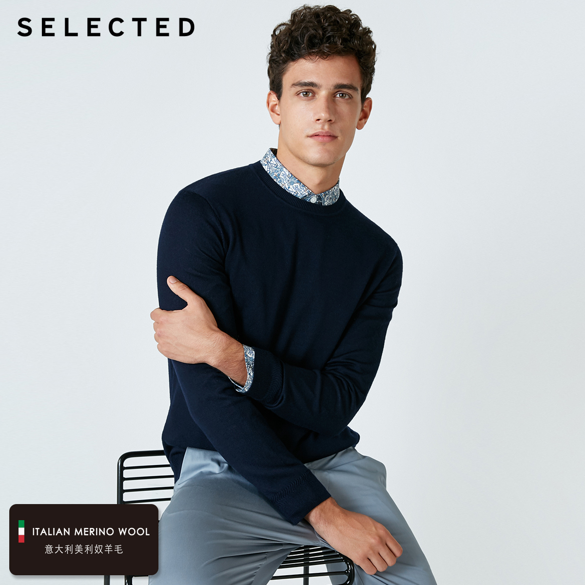 SELECTED  new male pure color Italy wool knitwear sweater S|418424503
