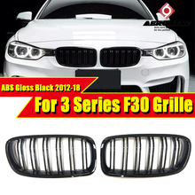 1 Pair F30 M-Style Front Grille ABS Gloss Black For 3-series F30 318i 320i 325i 320ixd 335is 2 Slats Front Kidney Grille 2012-18 3 pair front