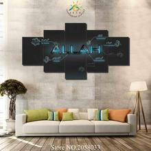 3-4-5 Pieces Islam Allah Font Wall Art Paintings Paining Canvas Picture For Living Room Printed HD Painting