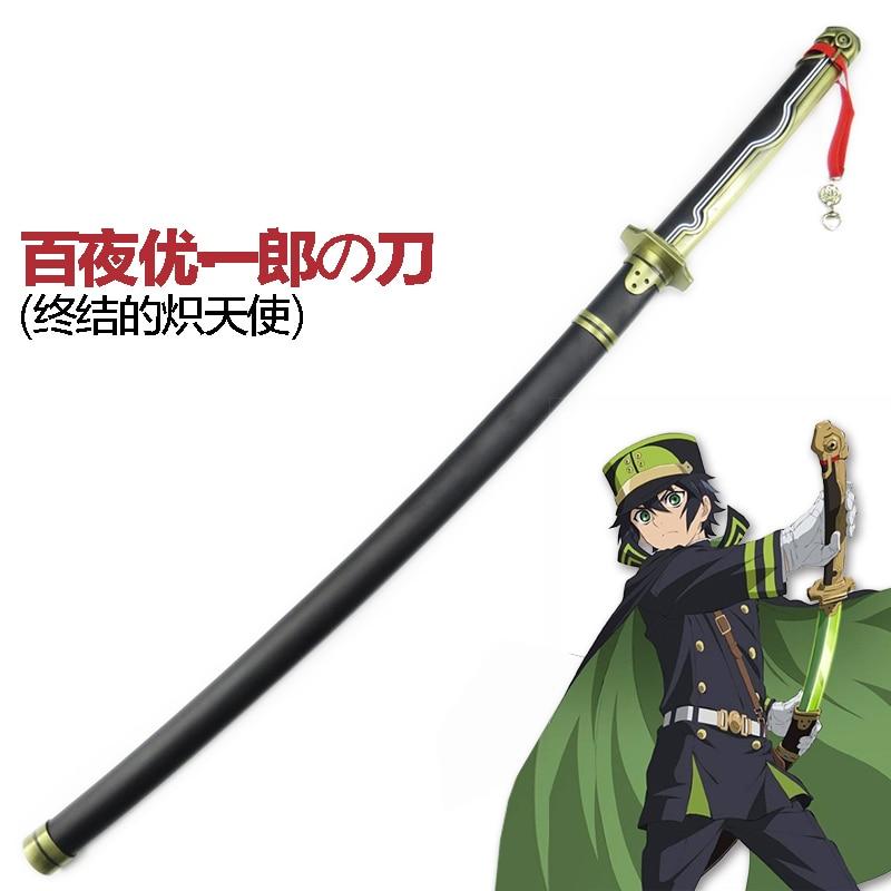 Seraph of The End Yuichiro Hyakuya Sword Sword Length Is 104CM Cosplay Prop Weapon Wooden Sword Anime Cosplay Free Shipping free shipping seraph of the end yuichiro hyakuya boy s uniform cosplay costume acceptable order halloween wholesale