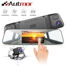 AUTMOR 車 Dvr ミラー 4.3 インチのタッチスクリーン FHD 1080 1080p 車のリアビューミラーカメラデュアルレンズダッシュカム駐車モニターブラックボックス