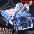 KDW 620024 Mercedes-Benz Crane truck 1:50 car model alloy metal Recovery vehicles kids toy boy Trailer free shipping