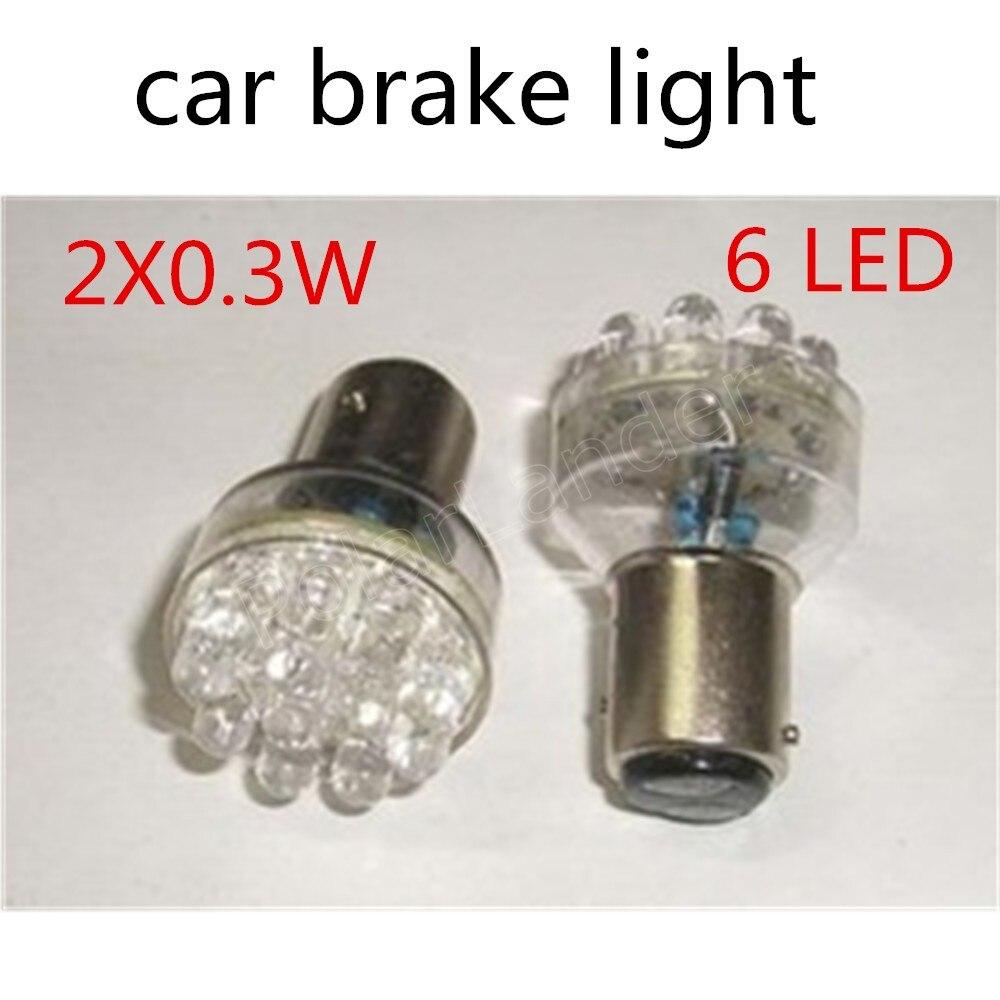 10X0.3W 12Led BA15S auto Car turn signal lamp Brake tail parking Light super bright turn signal best selling hot sale