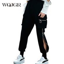 WQJGR 2018 Spring And Autumn Pants Woman Street Tide Wind Side Zipper Decoration Thin Leisure Haren