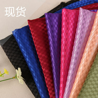 Polyester Ammonia Silk Jacquard Small Plaid Stretch Satin Shirt Dress Pajamas Fabric Cloth Dyeing Environmental Protection